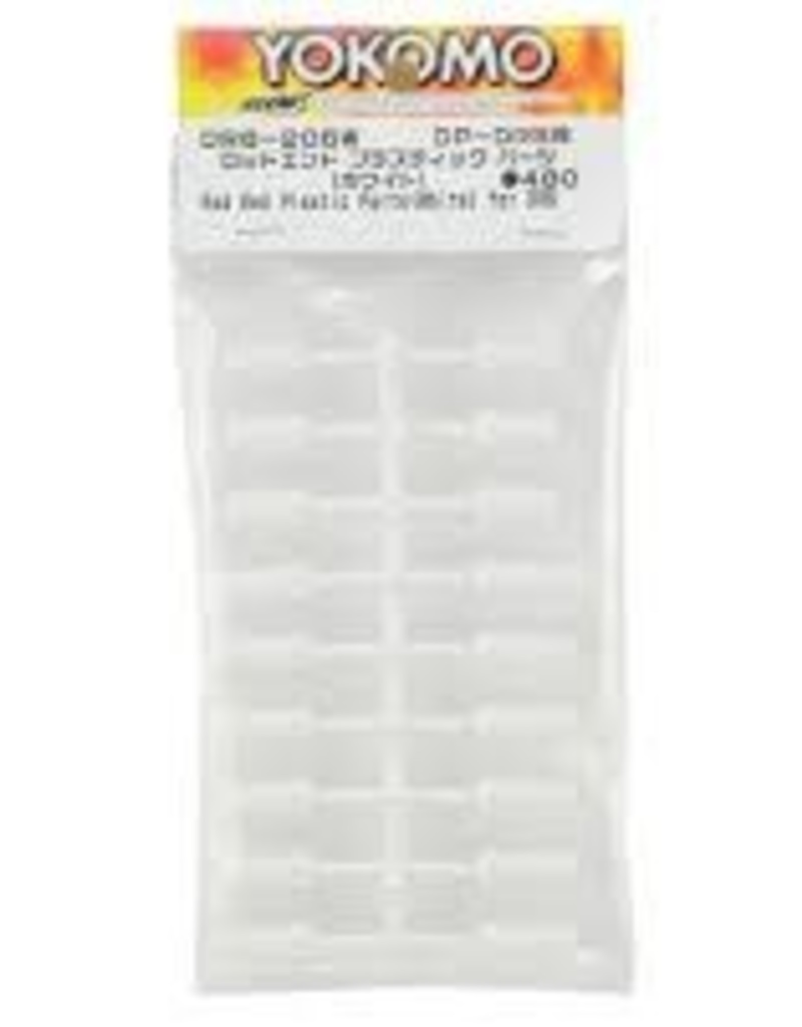Yokomo YOKDRB-206W Rod End Plastic Parts (White) DRB-206W Yokomo