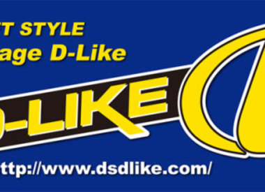 D-Like