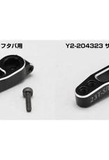 Yokomo YOKOMO Aluminum 23mm Clamp servo horn for YD-2 Slide rack (25T YOKOMO/FUTABA) (Y2-204523)