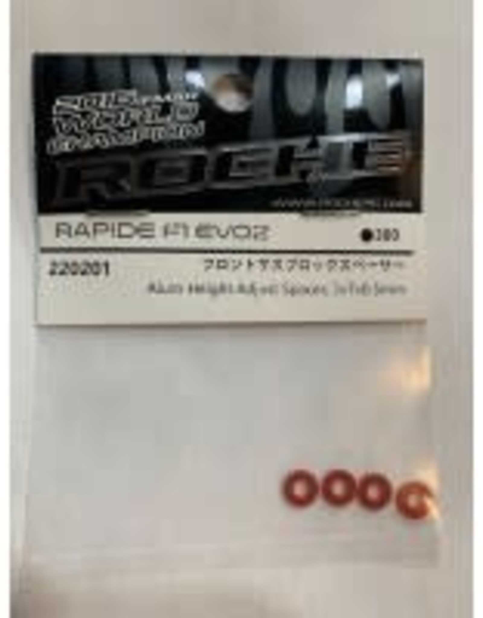 Roche Aluminium Height Adjust Spacer, 0.5mm