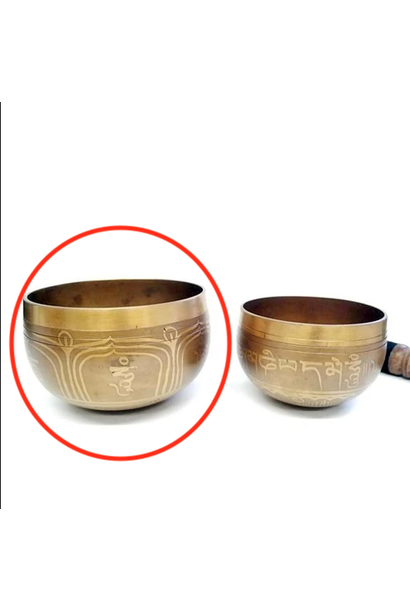 Brass Singing Bowl with Gold Mantra Designs | Large