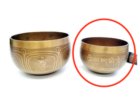 Singing Bowl | Gold Mantra Design on Inside | Medium-3