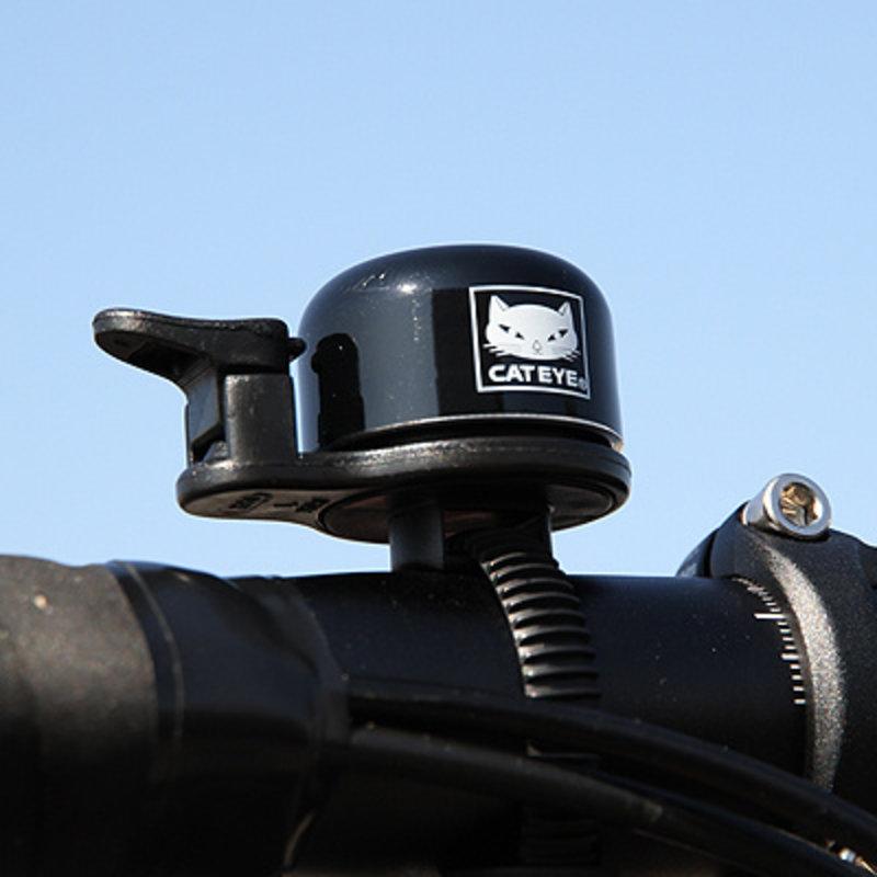 Cat Eye Cat Eye, OH-1400 FlexTight, Bell, Black