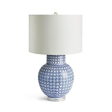 Napa Home and Garden Fretwork Lamp