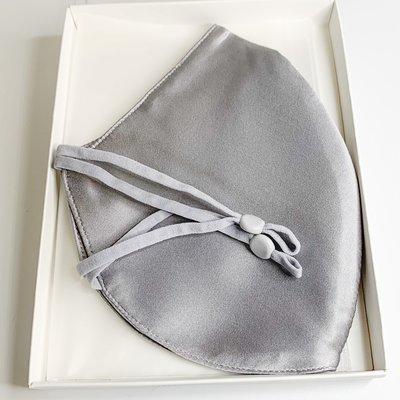 Silk Story Face Mask - Silk Charmeuse - Silver