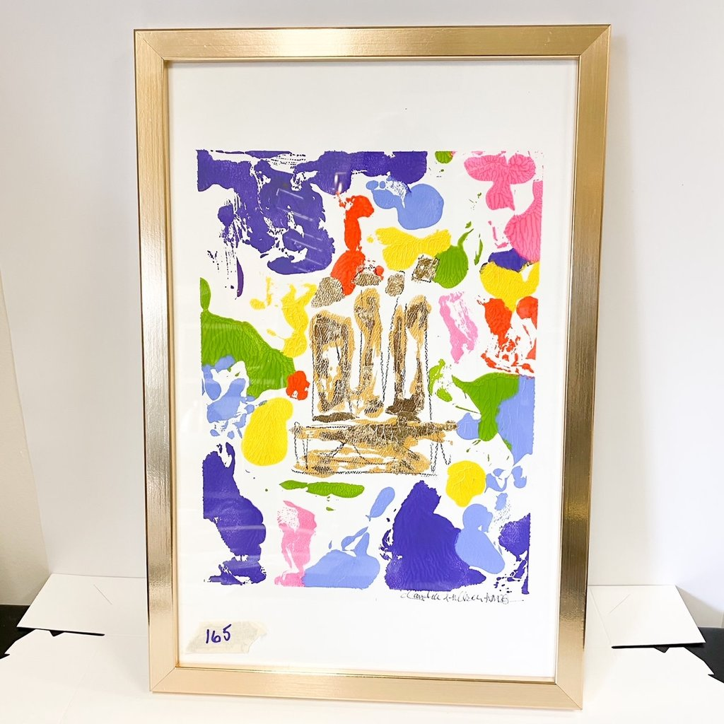 Claudia Nelson Abstract Crown Framed 12 x 18