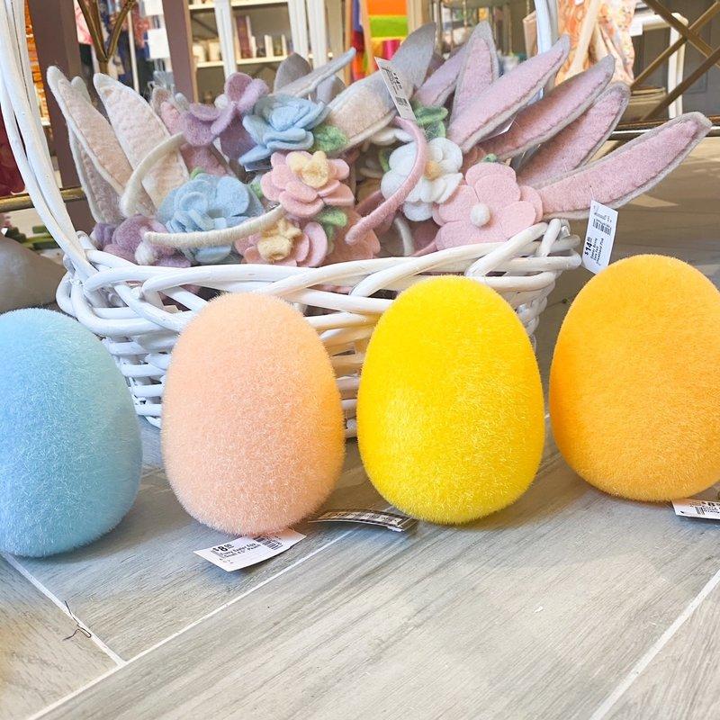 "One Hundred 80 Degrees Fuzzy Easter Egg Small 4.5"""