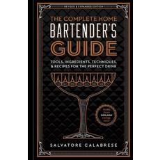 Sterling Complete Home Bartender's Guide