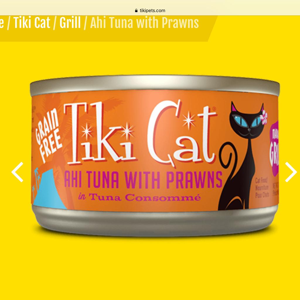 Tiki Cat Tiki Cat Manan Ahi Tuna Cat 2.8oz