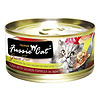 Fussie Cat Fussie Cat Tuna/Salmon 2.8oz