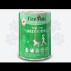 First Mate First Mate LID Turkey Dog 12.2oz