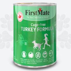 First Mate First Mate LID Turkey Formula 12.2oz