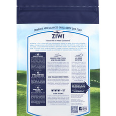 Ziwi Peak Ziwi Peak Air-Dried Dog Lamb 8.8lbs