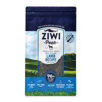 Ziwi Peak Air-Dried Dog Lamb 8.8lbs