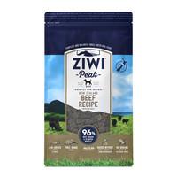 Ziwi Peak Air-Dried Dog Beef 8.8lbs