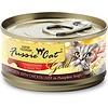 Fussie Cat Fussie Cat Chicken/Chicken Liver 2.8oz
