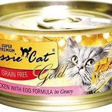 Fussie Cat Fussie Cat Chicken w/Egg 2.8oz