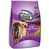 NutriSource Nutrisource NS Large Breed Puppy 15#