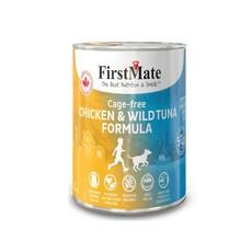 First Mate First Mate 50/50 Chicken Tuna Dog 12.2oz