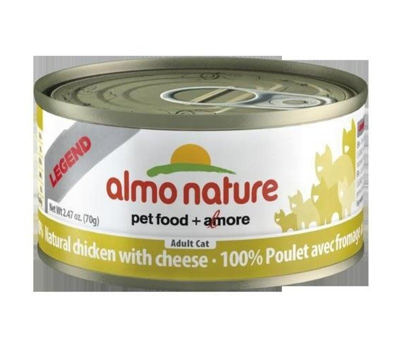 Almo Chicken/Cheese 2.47oz