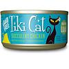 Tiki Cat Tiki Cat Puka Puka Luau 2.8oz