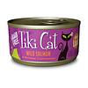 Tiki Cat Tiki Cat Hanalei Wild Luau 2.8oz