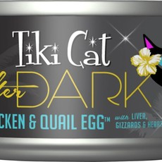 Tiki Cat Tiki Cat AD Chicken 2.8oz