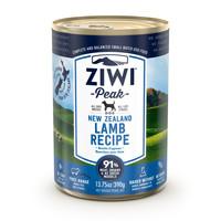 Ziwi Peak Dog Lamb 13.75oz