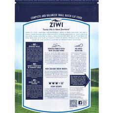 Ziwi Peak Ziwi Peak Air-Dried Cat Lamb 14oz