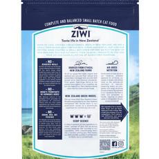 Ziwi Peak Ziwi Peak Air-Dried Cat Mackerel & Lamb 14oz