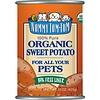 Nummy Tum Tum Nummy TumTum Sweet Potato 15oz