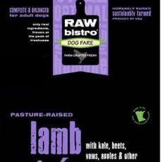 Raw Bistro Frozen Raw Bistro Lamb Entree Large 6#