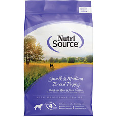 NutriSource NutriSource Puppy Small Medium Breed Chicken and Rice 15#