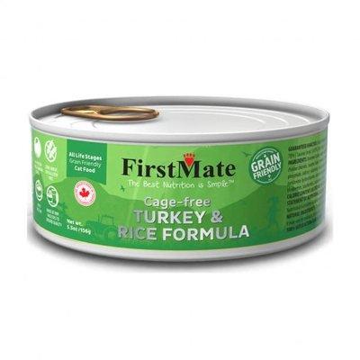 First Mate Grain Friendly Cage Free Turkey & Rice Formula Cat Food 5.5oz