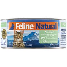 K9 Natural Feline Natural Cat Grain Free Chicken and Lamb 3oz
