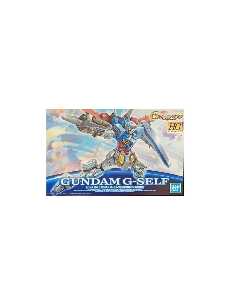 Bandai HG 1/144 GUNDAM G-SELF ATMOSPHERIC PACK