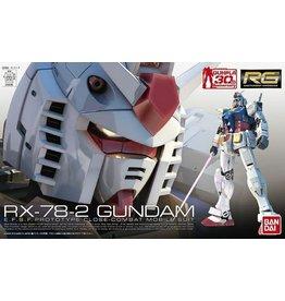 Bandai RG 1/144 RX-78-2 GUNDAM