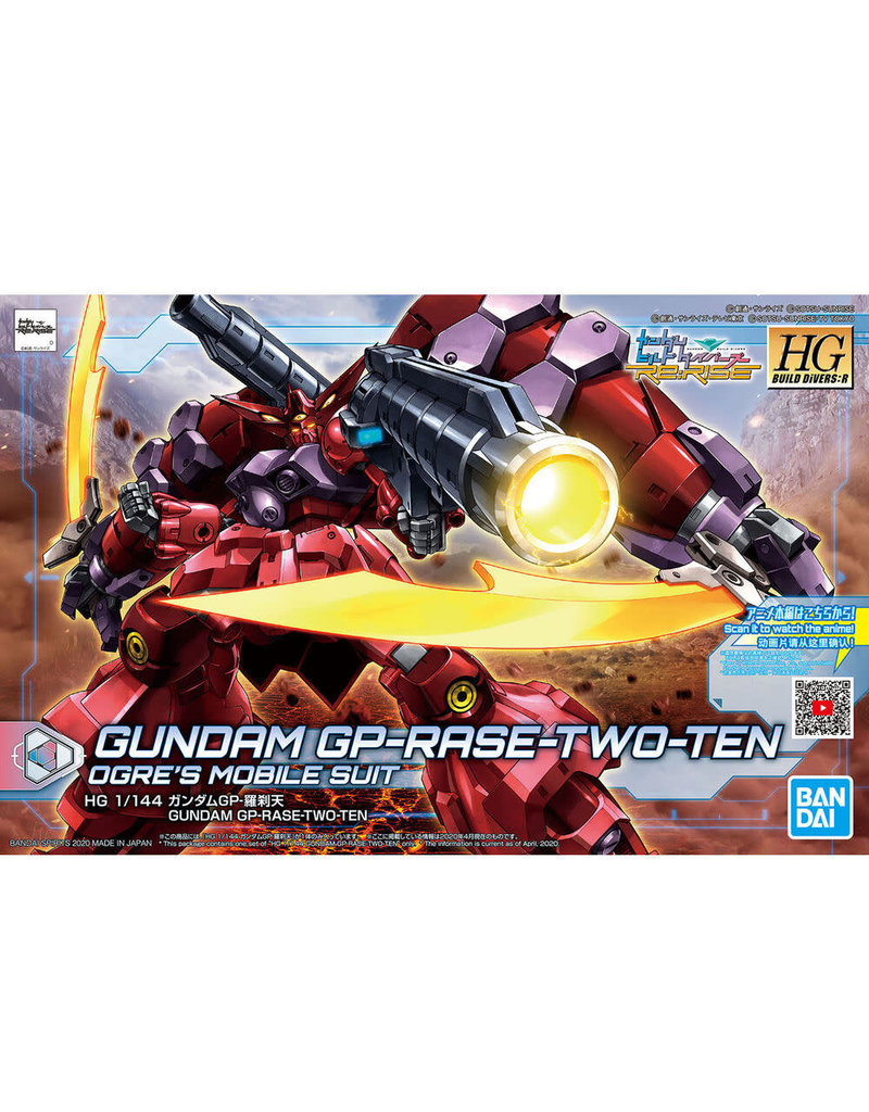 Bandai HGBD:R 1/144 GUNDAM GP-RASE-TWO-TEN