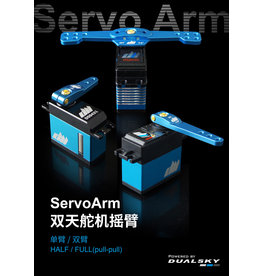 Dualsky DSS21776: Dualsky Alloy Servo Full Arm, 25T, 2.5inch, Blue