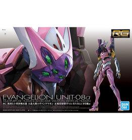 Bandai 50609311 RG Multipurpose Humanoid Decisive Weapon, Artificial Human Evangelion Unit-08a