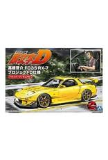 Aoshima Aoshima 005955 1/24 Takahashi Keisuke FD3S RX-7 (Project D Version)