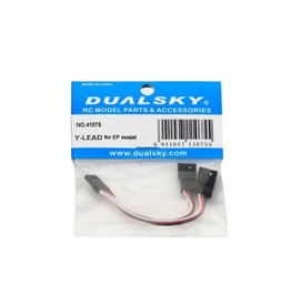 Dualsky Dualsky Light Weight Y-Harness