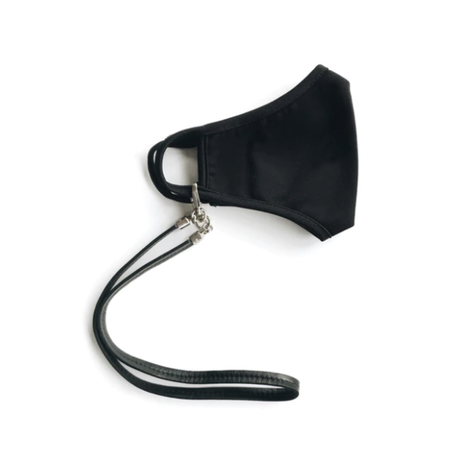 Eara Mask Lanyard