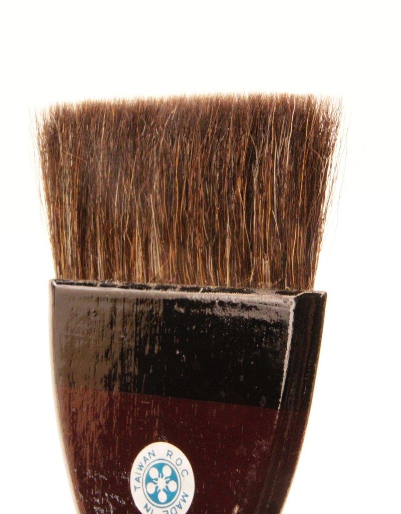 "Yasutomo Hake Samba 3"", High Quality Wash Brush"