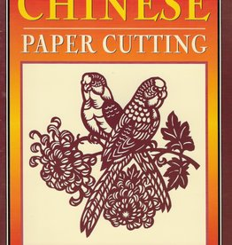 Chinese Paper Cutting, Sale Book