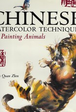 Chinese Watercolor Techniques: Painting Animals