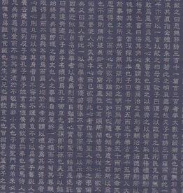 """Hanja Script Blue, 19"""" x 25"""""""