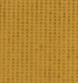 "Hanja Script Mustard, 19"" x 25"""