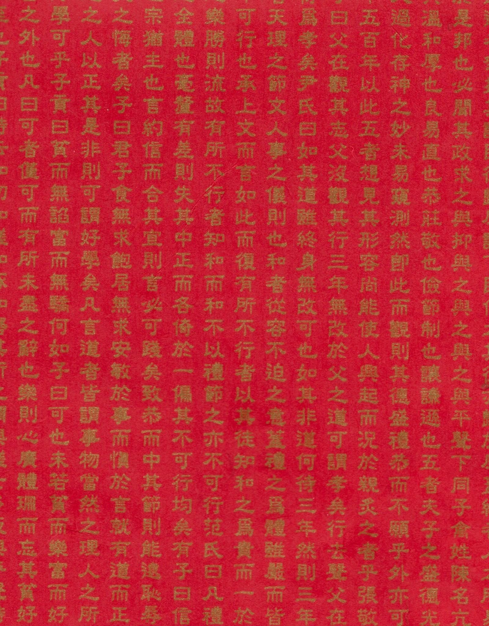"Hanja Script Red, 19"" x 25"""