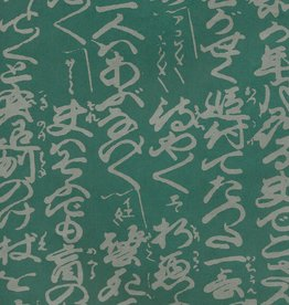 "Japanese Hogodaiyou, Silver Calligraphy on Green, 19"" x 25"""
